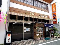Yachiyo Shokudo