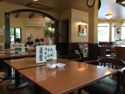 Okazaki Coffee