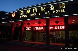 Shengjing Yijia Hotel Shennongjia