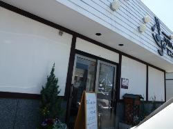 Restaurant Kyomo Dokokade