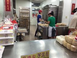 A Zhen Meat Baozi