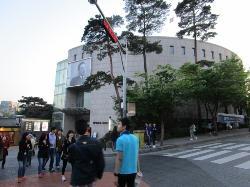Art Sonje Center