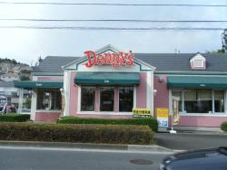 Denny's Yokohama Nishiya