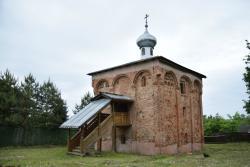 Mina Great Martyr Church