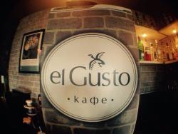 Кафе el Gusto