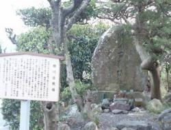 Anegawa Old Battlefield