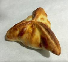 Empanadas, Son!