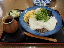 Fukusoan