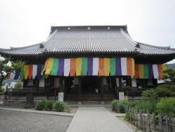 安養山極楽院西方寺