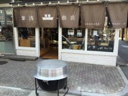 ‪Kamaasa Knife Shop‬