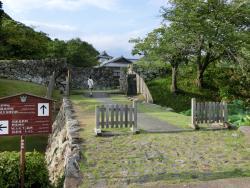 Aki Castle Ruins