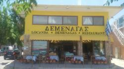 Locanda Demenagas Greek Restaurant