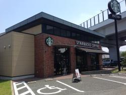 Starbucks Coffee Fukuoka Jiromaru