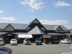 Kunohe-mura