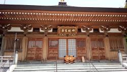 Gotanjoji Temple