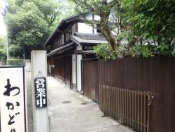 Wa to Tori Shunsai Wakadori
