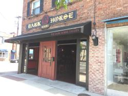 ‪The Dark Horse Tavern‬