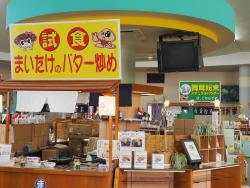 Gunma Maitake Center
