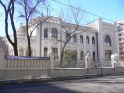 Morozov Estate