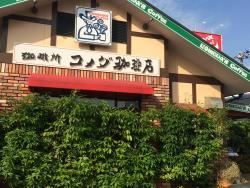 Coffee Dokoro Komeda Coffeeten Fuji Chuo