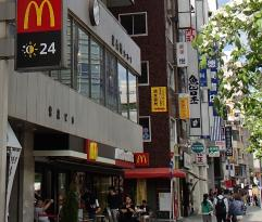 McDonald's Daimon