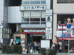McDonald's Kamakura Ekimae
