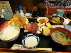 Katsuzen