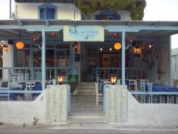 Traditional Greek Tavern Giannoulis