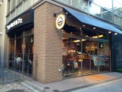 Saint Marc Cafe Osaka Azuchimachi