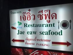 Jae Aew Seafood