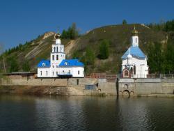 Tsarev Hill