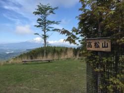 Takamatsuyama Mountain