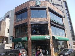 Starbucks Dongsungro Art