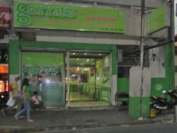 Gayyah's