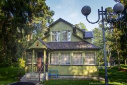 Zelenogorsk Recreation Park