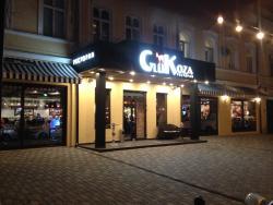 GluKova Restaurant