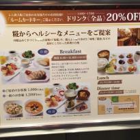 Cafe&Dining Kouji
