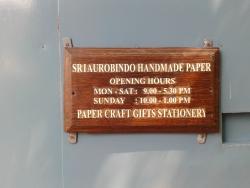 Sri Aurobindo Handmade Paper
