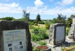 Minafuku Underground Dam Park