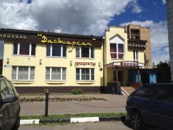 Restaurant Dastarhan