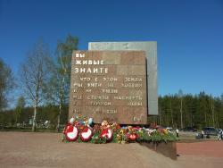 Memorial Nevskiy Pyatachok