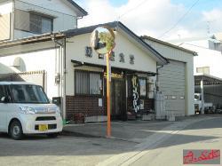 Asahiza Shokudo