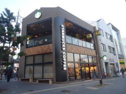 Starbucks Coffee Kakuozan