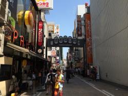 Souemon Street