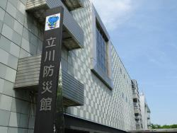 Tachikawa Life Safety Learning Center