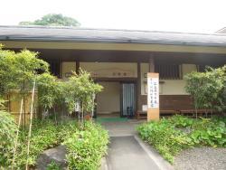 Shimin Gallery Suikinkan