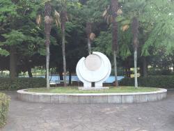 Chuo Undo Park