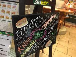 Subway Gotanda Toc Bldg.