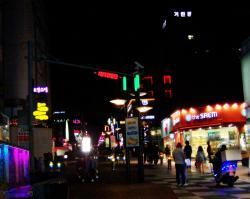Baojian Street