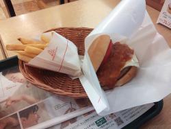 Mos Burger Hakata Nakasu